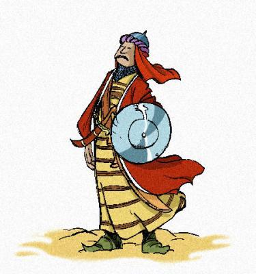 Ibn Fortun