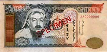 Genghis Khan - y IX